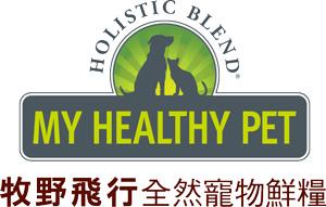 holistic-blend