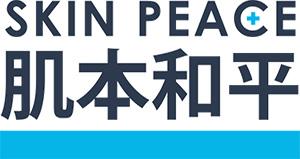 skin-peace